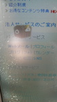 P1000261.jpg