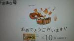 2009081223110001.jpg
