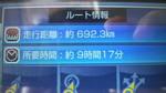 2009081413010000.jpg