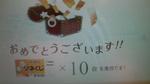 2009102022530000.jpg