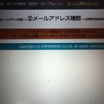 IMG_2933.JPG