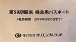 2019-05-19T19:22:34.JPG