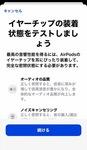 2019-11-22T18:00:23.JPG
