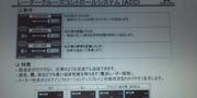 DCF00869.JPG